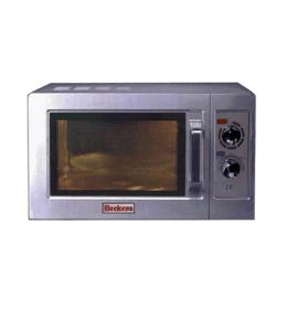 Профессиональная микроволновая печь BECKERS MWO-A3